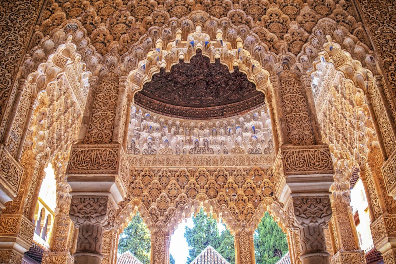 Máster Universitario en Culturas Árabe y Hebrea: Al-Andalus y Mundo Árabe Contemporáneo